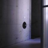Schmela Haus - Aldo van Eyck