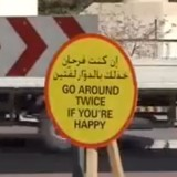 go-around-twice-if-youre-happy-1